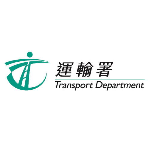 HK_Transport_Department_logo
