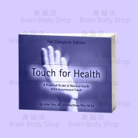 Touch For Health® Complete Edition (English)