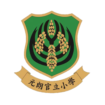 Yuen_long_school_logo